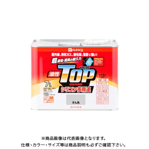 カンペハピオ 油性トップガード ぎん色 7L 00017640461070