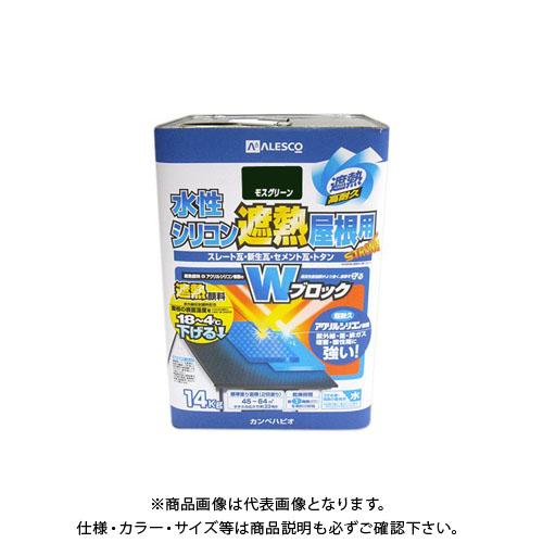 カンペハピオ 水性シリコン遮熱屋根用 モスグリーン 14K 00377655083140