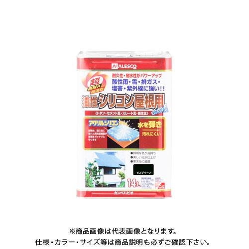 カンペハピオ 油性シリコン屋根用 モスグリーン 14L 00167645081140