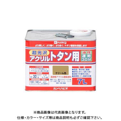 カンペハピオ アクリルトタン用 クリーム色 7L 00187640111070
