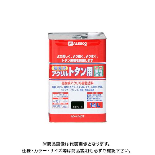 カンペハピオ アクリルトタン用 モスグリーン 14L 00187645081140