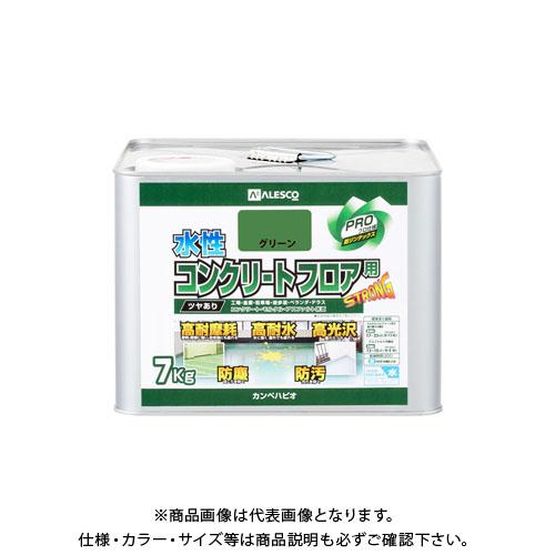 カンペハピオ 水性コンクリートフロア用 グリーン 7K 00467654113070