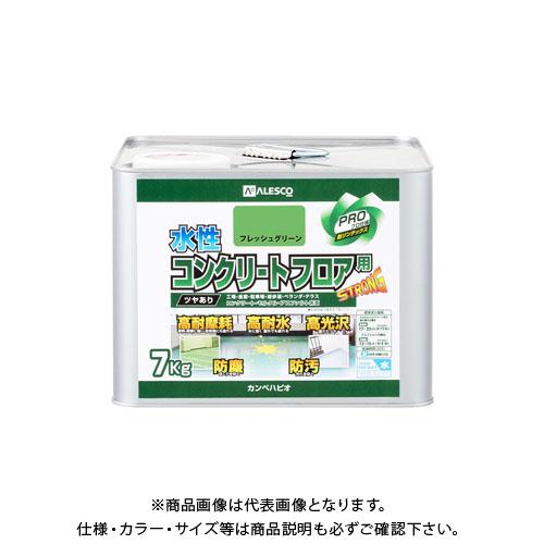 カンペハピオ 水性コンクリートフロア用 フレッシュグリーン 7K 00467655163070