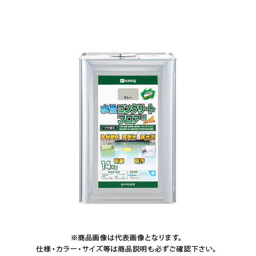 カンペハピオ 水性コンクリートフロア用 グレー 14K 00467655093140