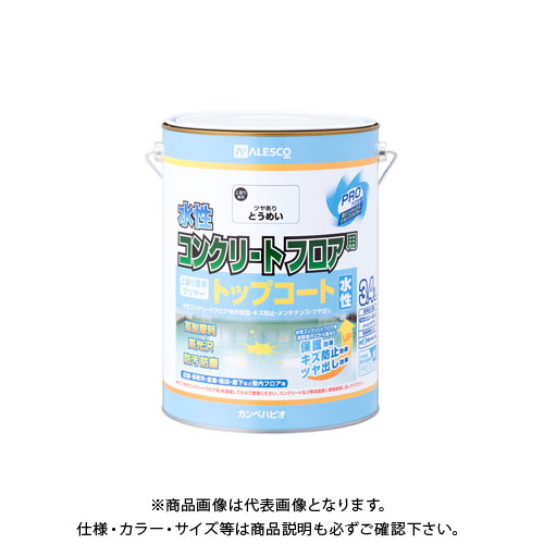 カンペハピオ 水性コンクリートフロア用 トップコート 3.4L 00467653981034