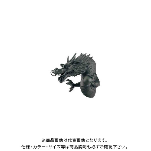 カクダイ 吐水口(龍) 700-752