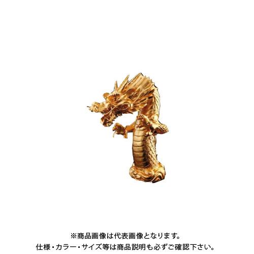 【12/5限定 ストアポイント5倍】カクダイ 吐水口 龍 700-754