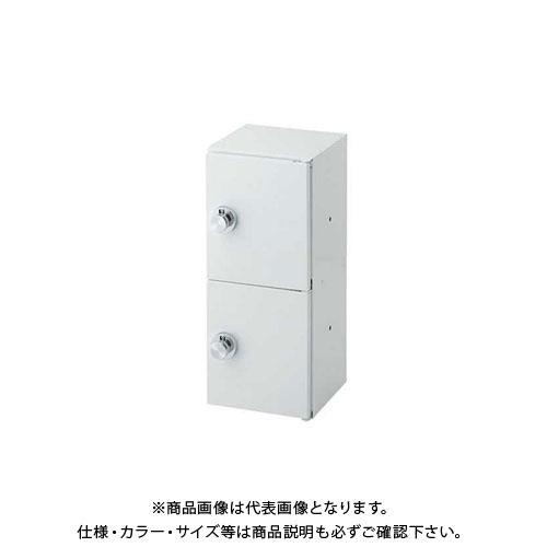 カクダイ パーソナルボックス 200-354