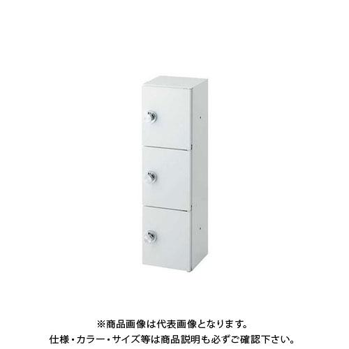 【12/5限定 ストアポイント5倍】カクダイ パーソナルボックス 200-355