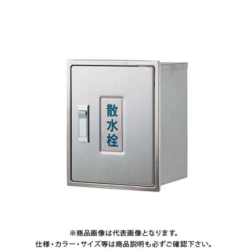 【12/5限定 ストアポイント5倍】カクダイ 散水栓ボックス(カベ用) 626-020