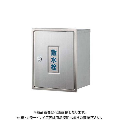 【12/5限定 ストアポイント5倍】カクダイ 散水栓ボックス カベ用鍵付 626-021