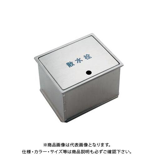 カクダイ 散水栓ボックス(フタ収納式) 626-135