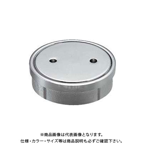 【12/5限定 ストアポイント5倍】カクダイ 内ネジ掃除口 4401-150