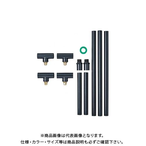 【12/5限定 ストアポイント5倍】カクダイ 噴霧ノズルセット 576-003