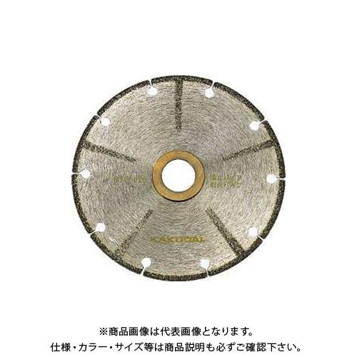 【12/5限定 ストアポイント5倍】カクダイ ダイヤモンドカッター 6077-100