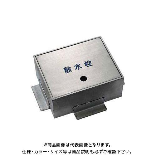 【12/5限定 ストアポイント5倍】カクダイ 散水栓ボックス 626-130