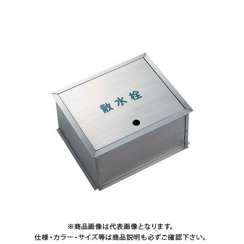 カクダイ 散水栓ボックス 626-133
