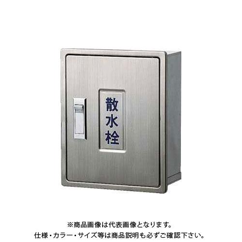 【12/5限定 ストアポイント5倍】カクダイ 散水栓ボックス(カベ用) 6262