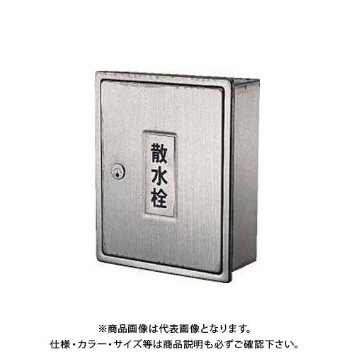 カクダイ 散水栓ボックス 6263