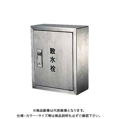 カクダイ 散水栓ボックス露出型 6268