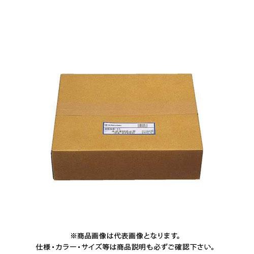 【12/5限定 ストアポイント5倍】カクダイ 水道凍結防止帯 9698-15