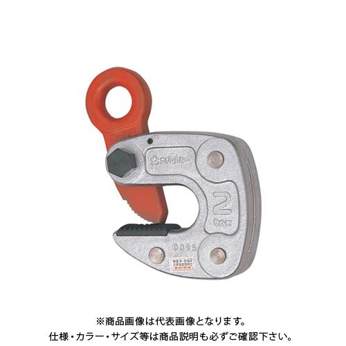 スーパーツール 形鋼クランプ(D130mm) HLC2S