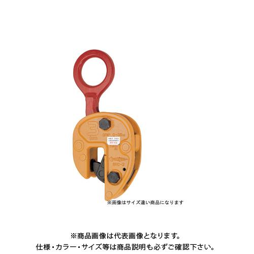 【12月10日はストアポイント5倍!】スーパーツール 立吊クランプ(解放ストッパー式) SVC05