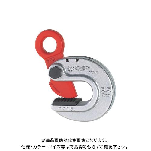 スーパーツール 形鋼クランプ(D123mm) HLC0.5S