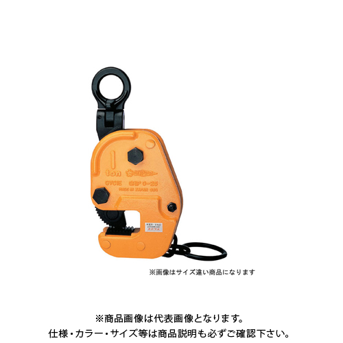 スーパーツール 自在横吊クランプ0.35ton GVC0.35E