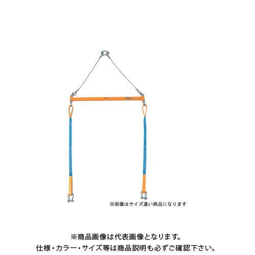 PSB610 スーパーツール 2点吊用天秤