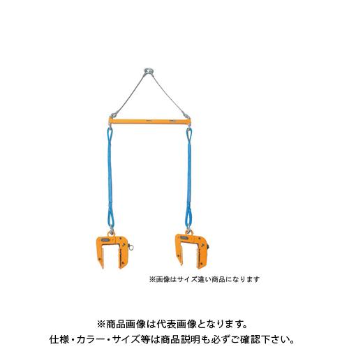 輸入 スーパーツール 2x4パネル吊 天秤セット 買物 PTC200S