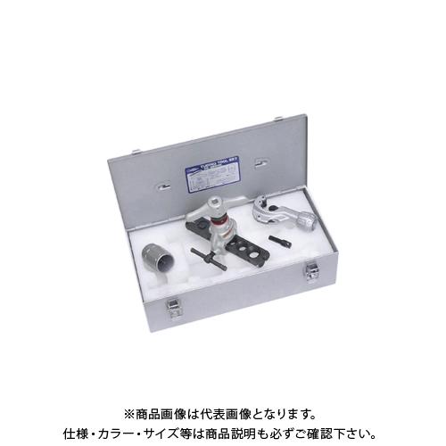 【4/1はWエントリーでポイント19倍相当!】スーパーツール チュービングツールセット(偏芯式) TS456WDH