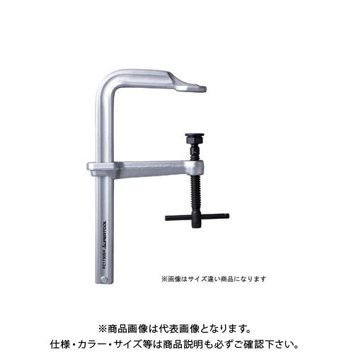 スーパーツール Lクランプ(強力)スーパーヘビー FC1760SH