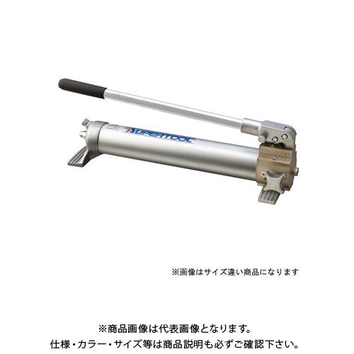 スーパーツール アルミ製手動油圧ポンプ HP500A