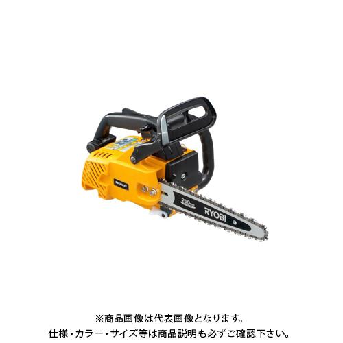 【直送品】リョービ RYOBI エンジンチェーンソー ES-3025V(4053300)