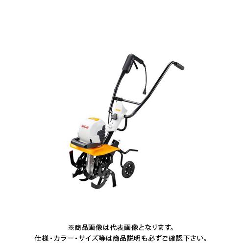 【直送品】リョービ RYOBI 電気カルチベータ ACV-1500(663100A)
