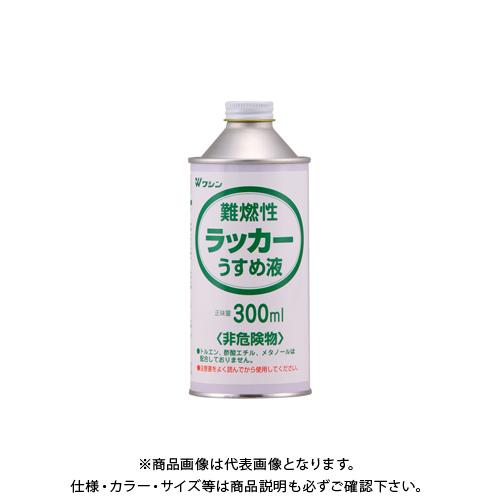 ラッカー塗料用うすめ液 和信ペイント 難燃性ラッカーうすめ液 低価格 #930507 300ml マート