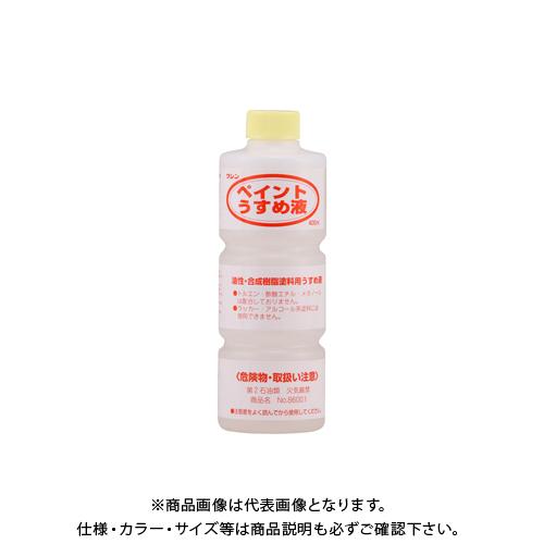 アウトレットセール 特集 油性塗料用うすめ液 流行 和信ペイント ペイントうすめ液 #930901 400ml