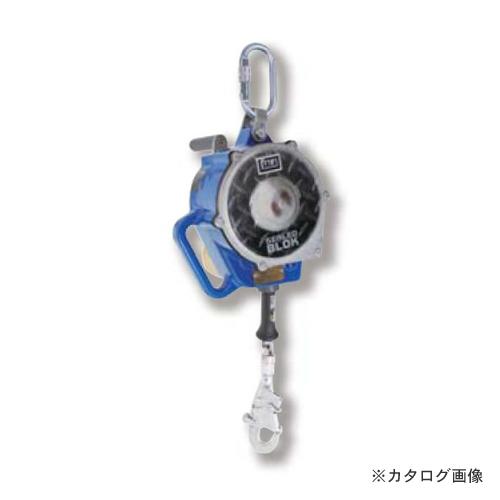 【納期約1ヶ月】ツヨロン SSB-15-W シールド安全ブロック 仮設用墜落防止装置(昇降用/ワイヤロープ巻取式)