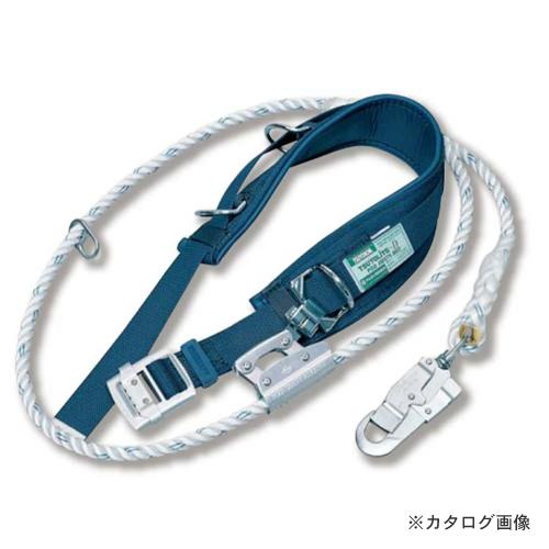 【納期約1ヶ月】ツヨロン ツヨライトD 柱上安全帯 1本つり・U字つり兼用 紺 TD-27-BL2