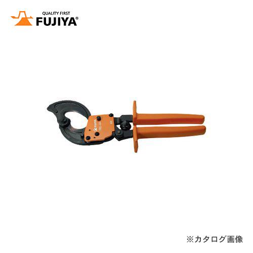 フジ矢 FUJIYA ケーブルカッター ラチェットタイプ 260mm FRC-32A
