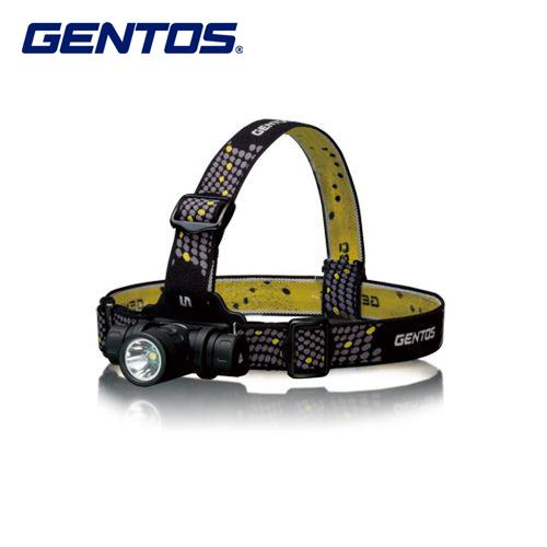 詹托球GENTOS LED车头灯球座莱克斯540 TX-540XM