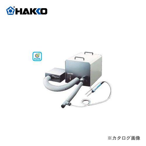 白色 HAKKO 494 1 烟气吸收线系统