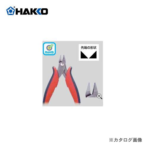 白光HAKKO sefutinippa 106-01