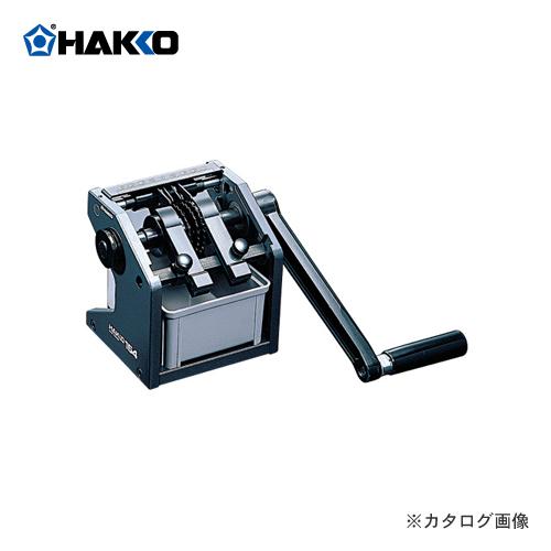 【時間指定不可】 154-1:KanamonoYaSan 【納期約3週間】白光  HAKKO KYS リードフォーマー(5mmピッチ用)-DIY・工具