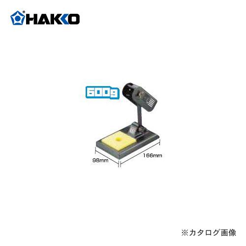 New Hakko Soldering Pencil Iron Holder 633-02 Iron Stand Sponge type from Japan