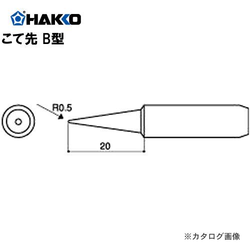 White light HAKKO 928, 936, 934, 952, (large size) iron point 900L-T-B on