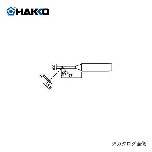 900 米-T-2 厘米白色 HAKKO 工作站类型替换烙铁 (标准型)