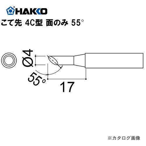 烙铁 900 M-T-S11 的白色 HAKKO 951958