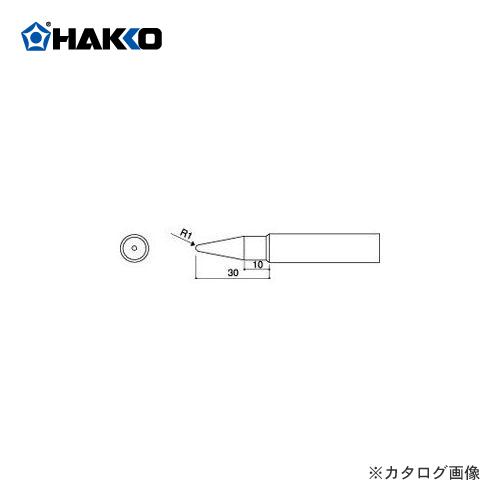 烙铁 A1023 的白色 HAKKO 456